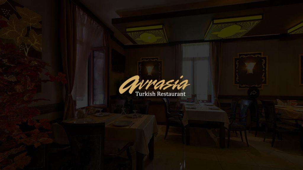 Турски ресторант
